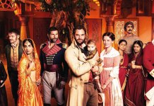 Netflix's Beecham House Review: A Woke White Orientalist's Dream