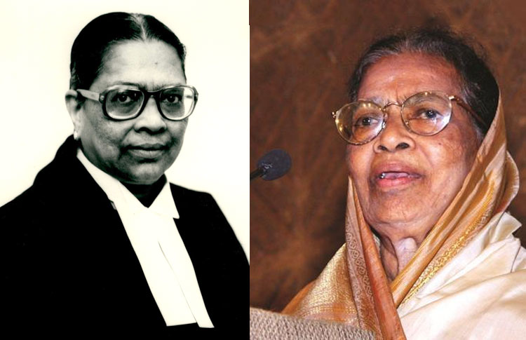 Justice Fathima Beevi: The First Indian Woman To Become A Supreme Court Justice