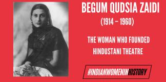 Begum Qudsia Zaidi: The Woman Who Founded Hindustani Theatre  #IndianWomenInHistory