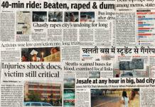 news framing