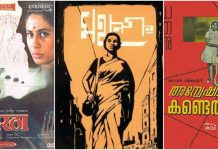 Women And Work In Mahanagar, Anweshichu Kandethiyilla And Umbartha
