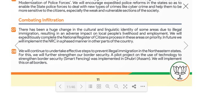 BJP CAA-NRC Manifesto