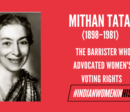 Mithan Tata: The Barrister Who Advocated Women's Voting Rights | #IndianWomenInHistory
