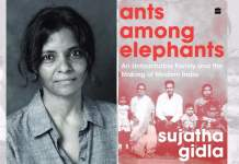 Book Review: Ants Among Elephants By Sujatha Gidla