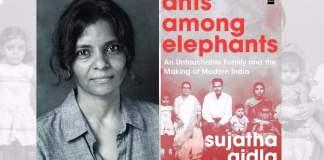Book Review: Ants Among Elephants By Sujatha Gidla