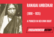 Ramabai Ambedkar: A Pioneer In Her Own Right | #IndianWomenInHistory