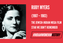 Ruby Myers: The Jewish-Indian Mega Film Star We Don't Remember | #IndianWomenInHistory