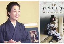 Book Review: Geisha Of Gion By Mineko Iwasaki