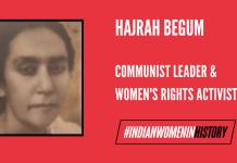 Hajrah Begum