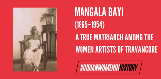 Mangala Bayi: A True Matriarch Among The Women Artists Of Travancore |#IndianWomenInHistory