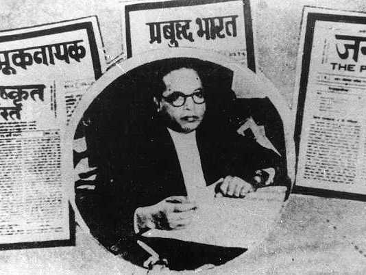 The Rise And The Fall Of Dalit Journalism In India