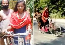 Romanticising Poverty: The Story Of Jyoti Kumari, Who Cycled Home