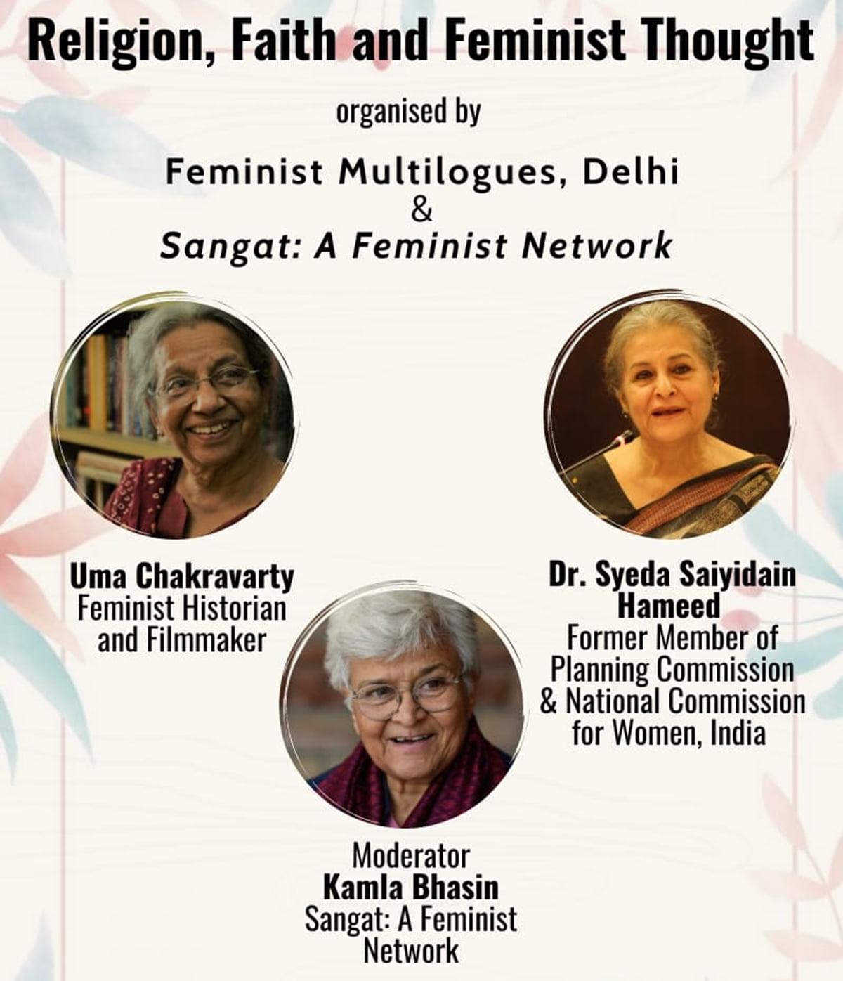 Sangat's Session On Faith & Feminism By Uma Chakravarti, Kamla Bhasin & Syeda Hameed