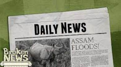 Dear 'national' media, stories on Assam floods must go beyond the 'mighty  Brahmaputra' or one-horned rhino