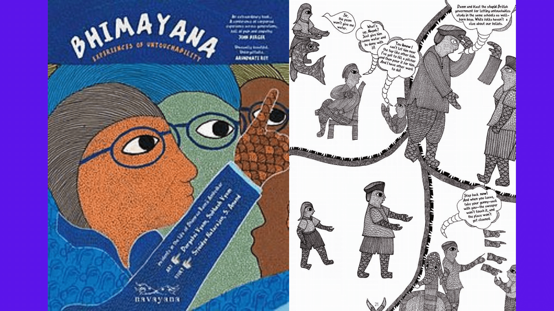 Bhimayana: A Tongue-In-Cheek Graphic Novel Confronting Our Caste-Bias