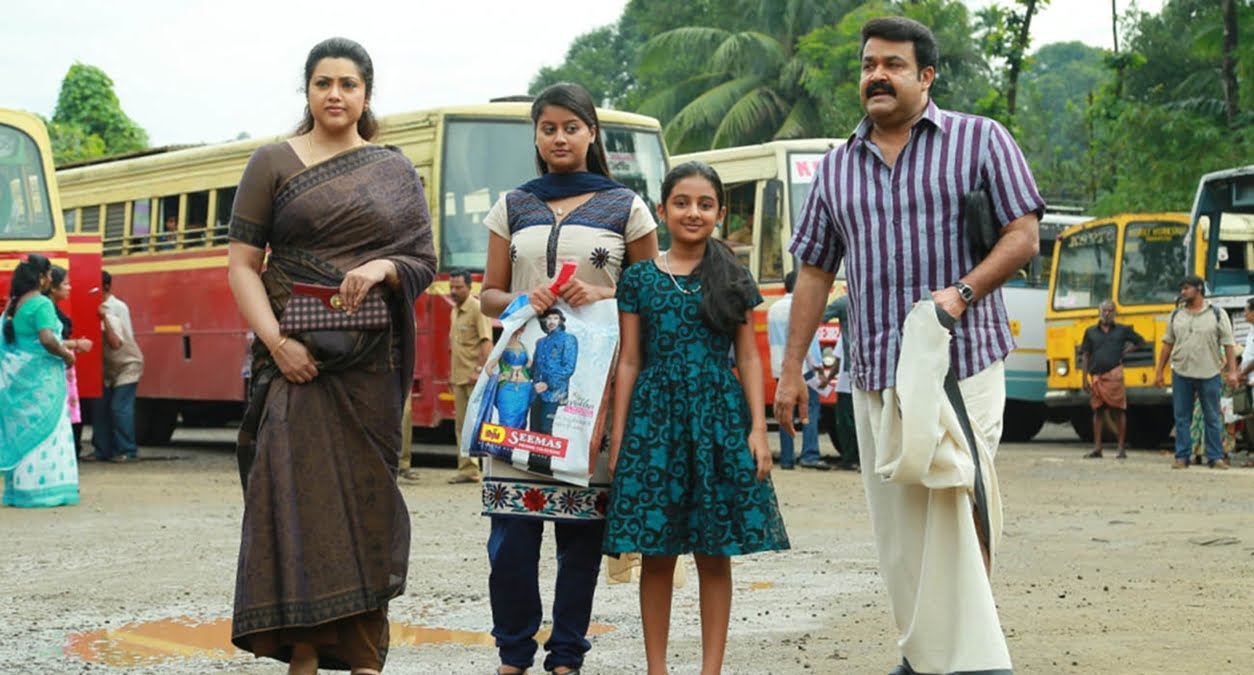 Woman, Body And Notions Of Honour In Drishyam