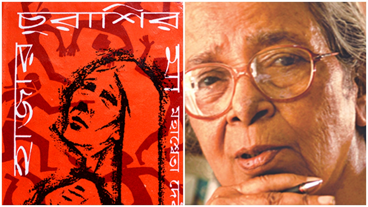 Reading Mahasweta Devi's Hajar Churashir Maa: Mothers, Memories & Movement