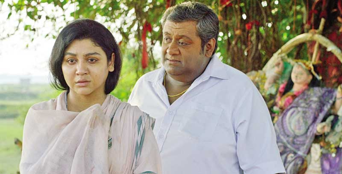 Bishorjan: The Dangerous Essentialism In The National Award Winning Film