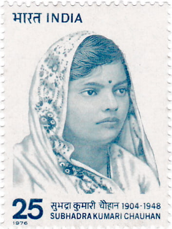 postage stamp issued by GoI