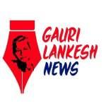 Gauri Lankesh News