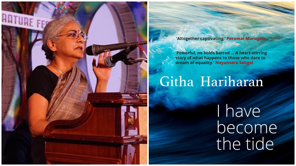 Book Review | I Have Become The Tide By Githa Hariharan