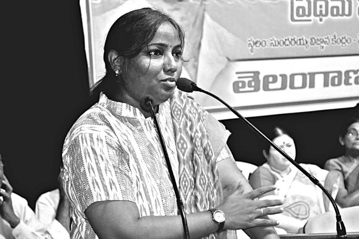 Professor Sujatha Surepally: 'My Education Is A Tool For The Development Of The Marginalised'