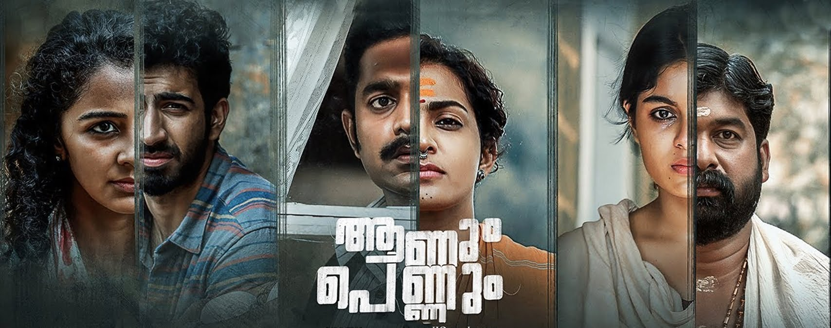 Aanum Pennum Review: Glorifying Female Strength Without Digging Deep Into The Problematics