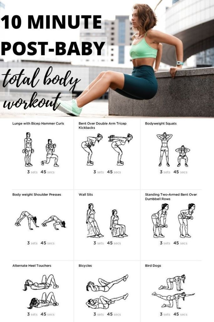 Get a quick 10-minute fat burning workout in with this postpartum total  body workout you can do at home.  #totalbody #postpartum #postbaby #workoutafterhavingababy #postpregnancyworkout #postbabyworkout #newmomworkout
