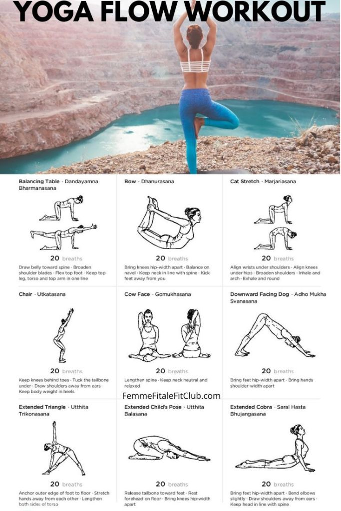 Did you know practicing yoga can help with weight loss? Try this beginner yoga workout to get started. #yoga #downwarddog, #childspose #savasana #flexibility #fitness #athomeworkout #yogi