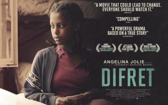 """Gentilly – Ciné-Débat autour du film """"Difret"""""""