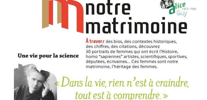 """Vendôme – Exposition """"Notre matrimoine"""""""