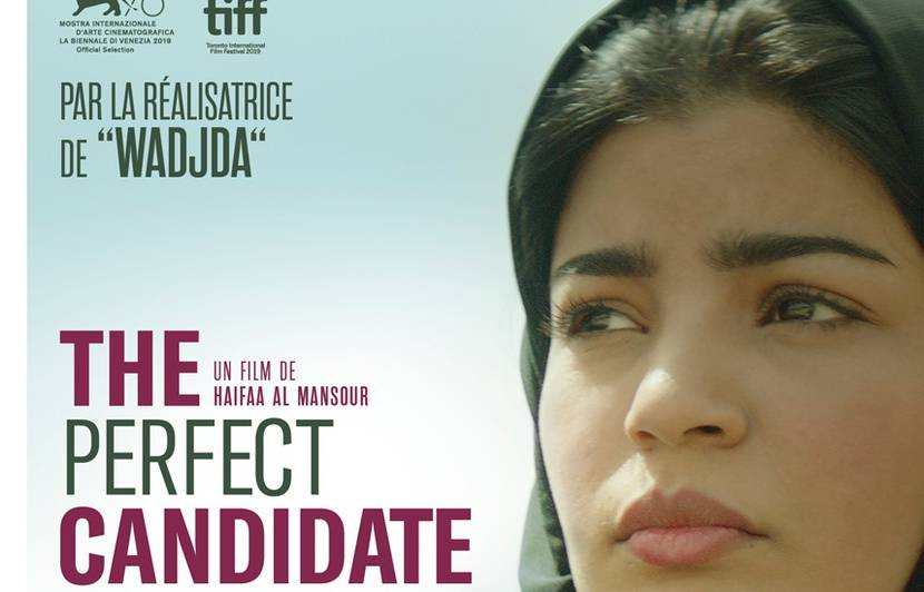 "Argenteuil – Projection de ""The Perfect Candidate"" & ""La Bonne Épouse"""