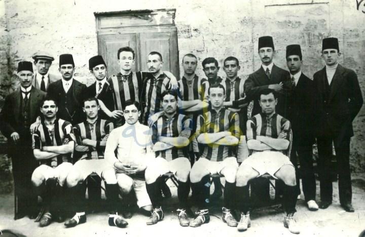 Şakir Beşe'nin Fenerbahçe Hazinesi