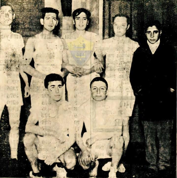 1929 Yılında Fenerbahçe Erkek Voleybol Takımı ve Kadın Oyuncusu Sabiha Rıfat Gürayman