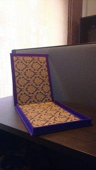 The presentation box
