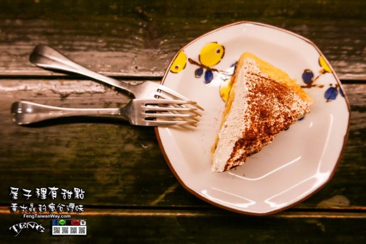 屋子裡有甜點【嘉義美食】|嘉義東區在地老饕推薦甜點餐廳;日式印刷廠內有每日限量甜點蛋糕。 @黃水晶的瘋台灣味