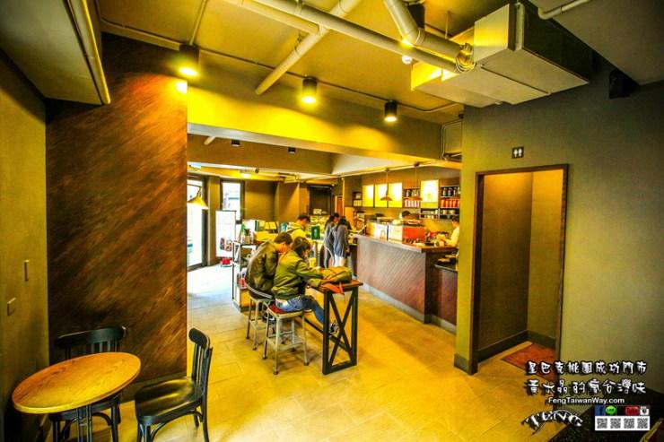 星巴克桃園成功門市【桃園咖啡】 桃園成功路巴洛克風格建築外觀;讓網美彷彿置身國外。 @黃水晶的瘋台灣味
