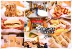 雲泰美食館【八德美食】|忠勇街埔聯社旁超人氣雲泰料理;水晶的泰式料理超讚口袋名單 @黃水晶的瘋台灣味