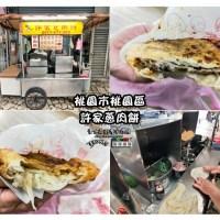 許家蔥肉餅【桃園美食】|桃園安東街老桃園人才知道的行仔內巷弄低調美食
