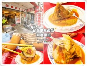 PABLO半熟起司塔【沖繩美食】|日本大阪的排隊甜點名店,沖繩那霸國際通也吃的到,還有沖繩限定口味唷! @黃水晶的瘋台灣味