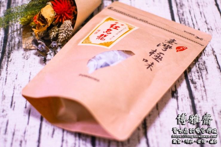 台灣之光-博雅齋紅烏龍【台東伴手禮推薦】|榮獲米其林三星評鑑的頂級好茶;王者氣質.品味出眾。 @黃水晶的瘋台灣味