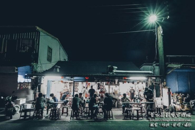 台灣環島五天四夜懶人包彙整【台灣環島】|汽車逆時針自駕以景點及美食為主軸,熱血玩台灣。 @黃水晶的瘋台灣味