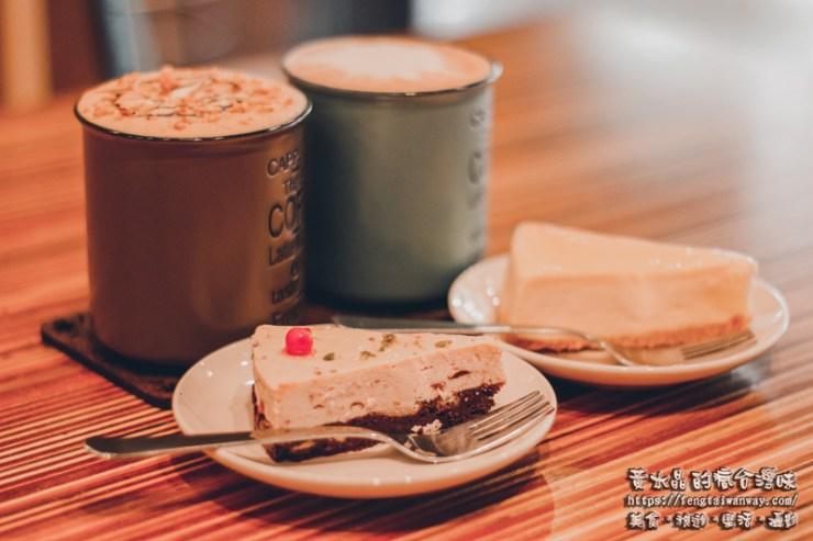 啡髮髮廊咖啡館【基隆咖啡&美髮】 現代學院風格;到底是髮廊裡喝咖啡,還是咖啡廳裡美吾髮。 @黃水晶的瘋台灣味