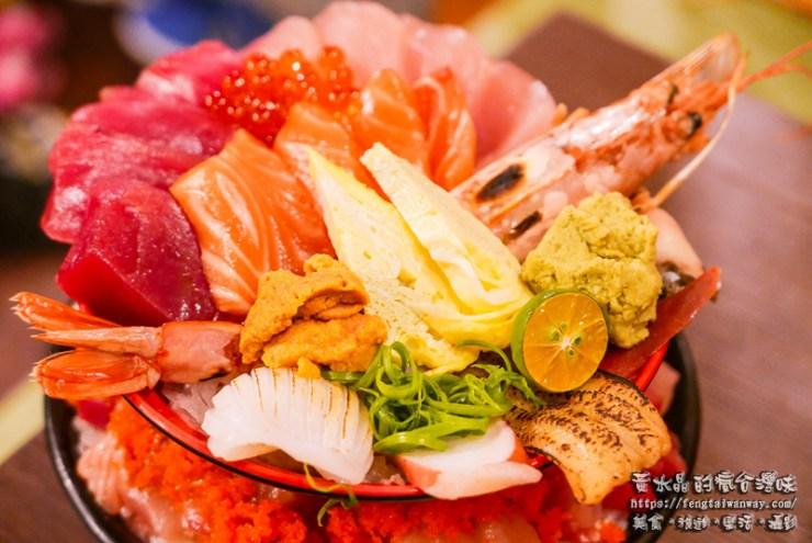 丸太。屋台风浜烧场【基隆美食】|有日本味氛围的高CP值双层大份量生鱼片丼饭;食尚玩家、爱玩客、旅行应援团相继推荐。 @黄水晶的疯台湾味