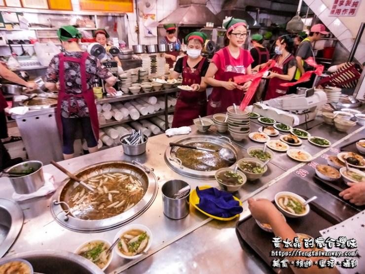 阿蘭碗粿(碗粿蘭)【台南美食】|麻豆交流道旁的在地超人氣老店,出差有經過都會過來吃一下。 @黃水晶的瘋台灣味