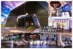 鹿野神社【台東景點】 台日宮大工技術合作;重現日本移民村歷史風貌 @黃水晶的瘋台灣味