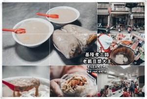 啾嫩Q-不是鬆餅-內湖港墘站 @黃水晶的瘋台灣味