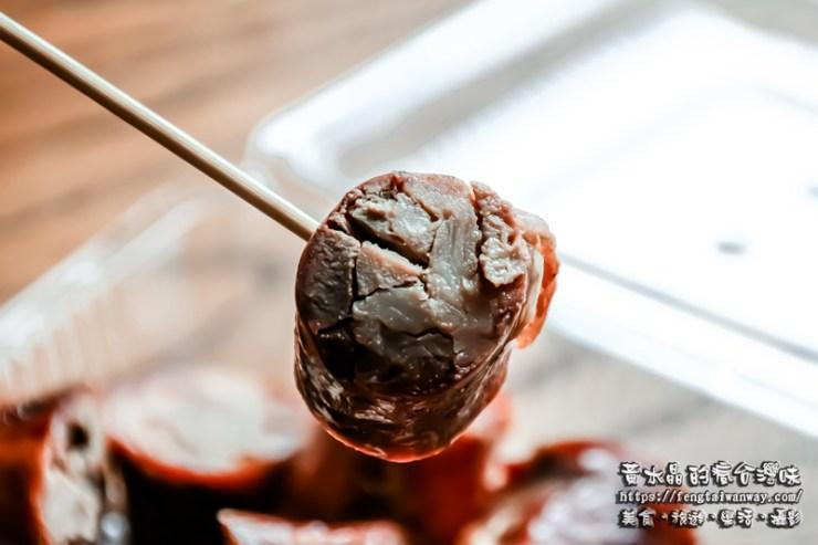 豬肝腸【基隆美食】|孝三路獨有的必吃人氣鹹香美食,食尚玩家推薦。 @黃水晶的瘋台灣味