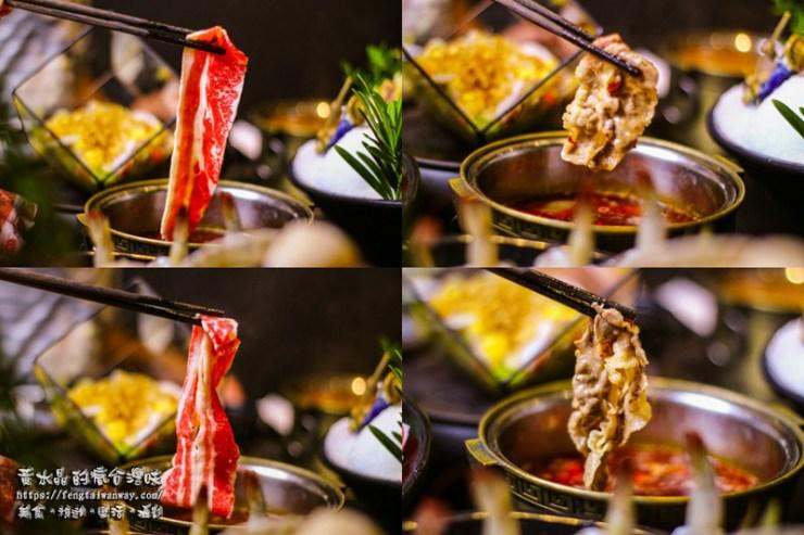 道一鍋物料理【竹北美食】︱新竹親子火鍋餐廳;嚴選高品質和牛食材現流龍虎石斑,重要客戶及家人帶來這就對了。 @黃水晶的瘋台灣味
