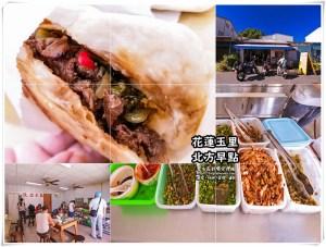哈克廚房義式餐廳|北捷/市府站(松菸美食;大家都來吃過了,你還不趕快來) @黃水晶的瘋台灣味